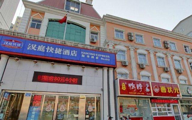 Отель Hanting Express Shijiazhuang Xinhua Road вид на фасад