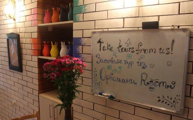 Отель Orbeliani Rooms Гостевой Дом Грузия, Тбилиси - отзывы, цены и фото номеров - забронировать отель Orbeliani Rooms Гостевой Дом онлайн вид на фасад