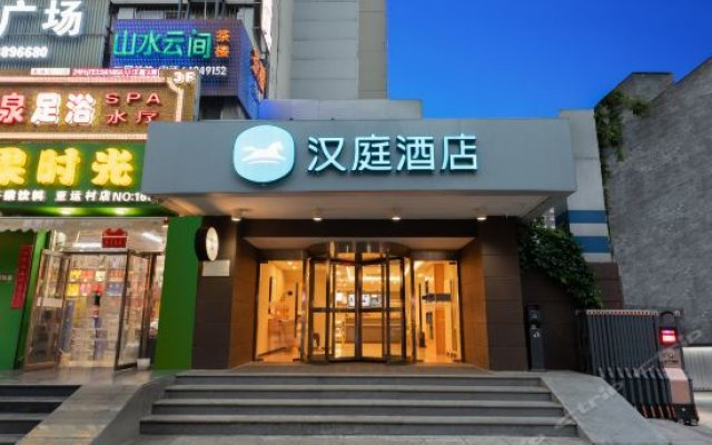 Отель Hanting Express Hotel Beijing Asian Games Village Китай, Пекин - отзывы, цены и фото номеров - забронировать отель Hanting Express Hotel Beijing Asian Games Village онлайн вид на фасад
