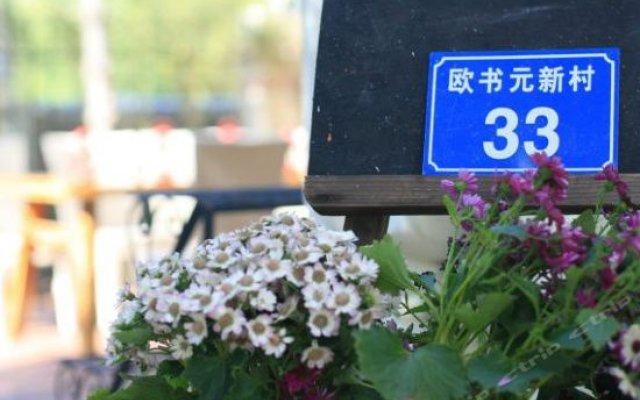 Отель 33 Guesthouse Китай, Шэньчжэнь - отзывы, цены и фото номеров - забронировать отель 33 Guesthouse онлайн вид на фасад