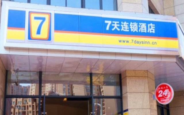 Отель 7 Days Inn Chongqing Tong Liang Xue Fu Avenue Branch вид на фасад