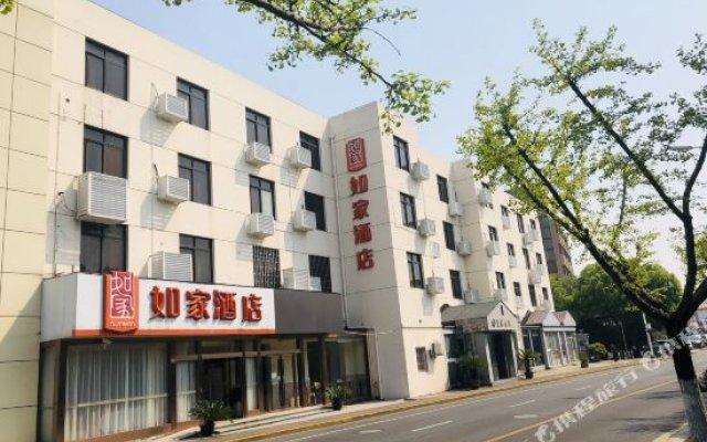 Home Inn (Shanghai Hongqiao International Airport T1)