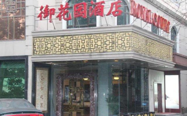 Отель Royal Court Hotel Китай, Шанхай - отзывы, цены и фото номеров - забронировать отель Royal Court Hotel онлайн вид на фасад
