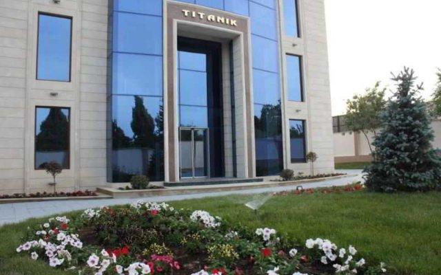 Отель Titanik вид на фасад