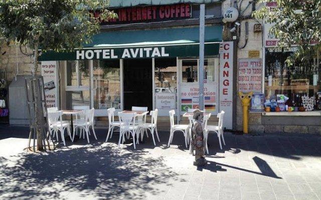 Avital Израиль, Иерусалим - отзывы, цены и фото номеров - забронировать отель Avital онлайн вид на фасад