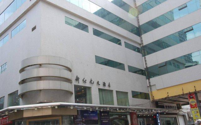 Kunming New Era Hotel