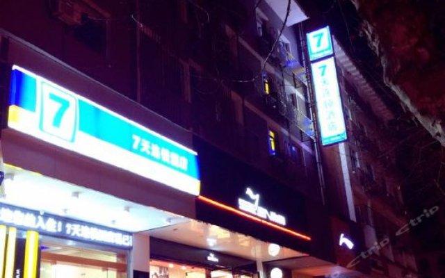 Отель 7 Days Inn вид на фасад