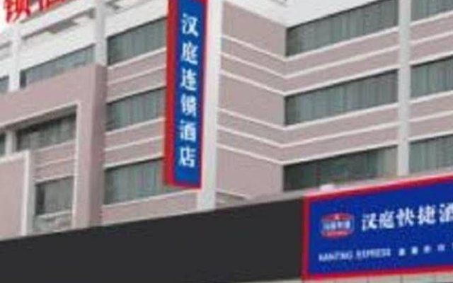Отель Hanting Express Lianyungang Jiefang Road Huijin Square вид на фасад