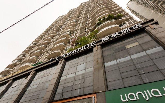 Lavande Hotel Gz Huangpu Avenue Branch вид на фасад