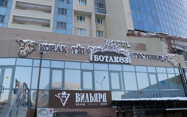Гостиница Botakoz Казахстан, Нур-Султан - отзывы, цены и фото номеров - забронировать гостиницу Botakoz онлайн вид на фасад