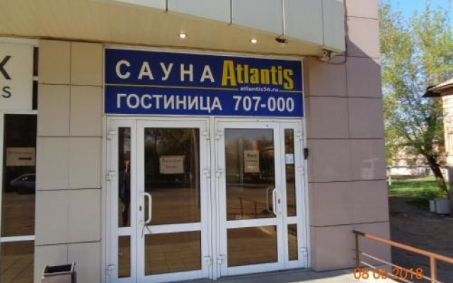 Гостиница Atlantis в Оренбурге отзывы, цены и фото номеров - забронировать гостиницу Atlantis онлайн Оренбург вид на фасад
