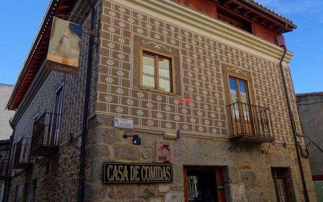 Отель Posada Doña Cayetana Боойо вид на фасад