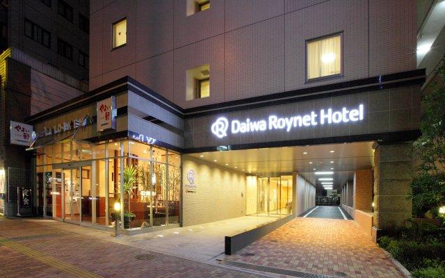 Отель Daiwa Roynet Hotel Hakata-Gion Япония, Хаката - отзывы, цены и фото номеров - забронировать отель Daiwa Roynet Hotel Hakata-Gion онлайн вид на фасад