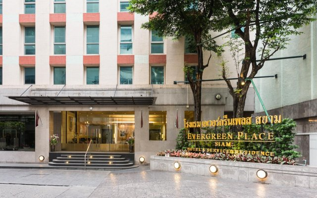 Отель Evergreen Place Siam by UHG Таиланд, Бангкок - 1 отзыв об отеле, цены и фото номеров - забронировать отель Evergreen Place Siam by UHG онлайн вид на фасад
