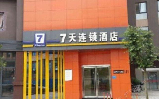 Отель 7 Days Inn (Chongqing Hechuan Bus Center Station) вид на фасад
