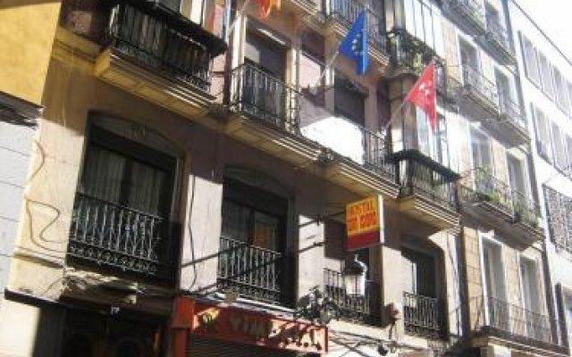 Отель Hostal San Isidro Мадрид вид на фасад