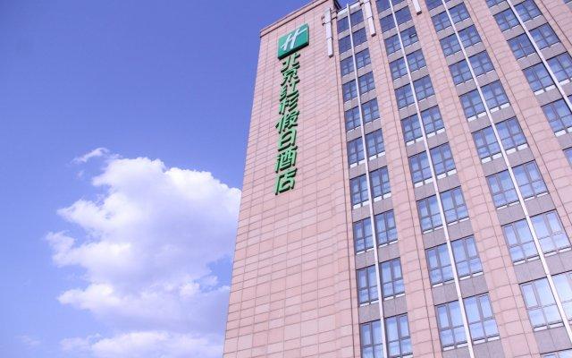 Holiday Inn Beijing Haidian