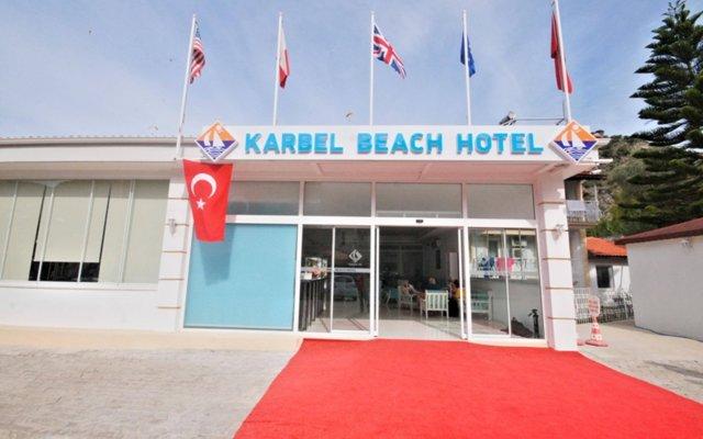 Karbel Beach Hotel вид на фасад