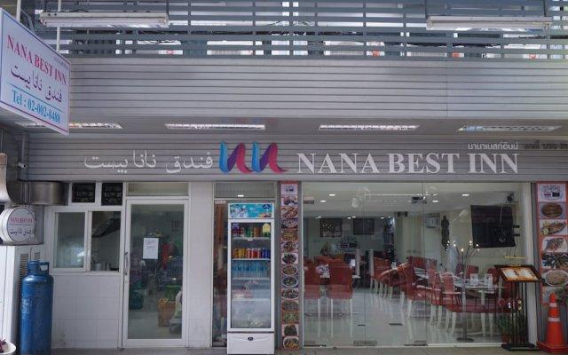 Отель Nana Best Inn Таиланд, Бангкок - отзывы, цены и фото номеров - забронировать отель Nana Best Inn онлайн вид на фасад
