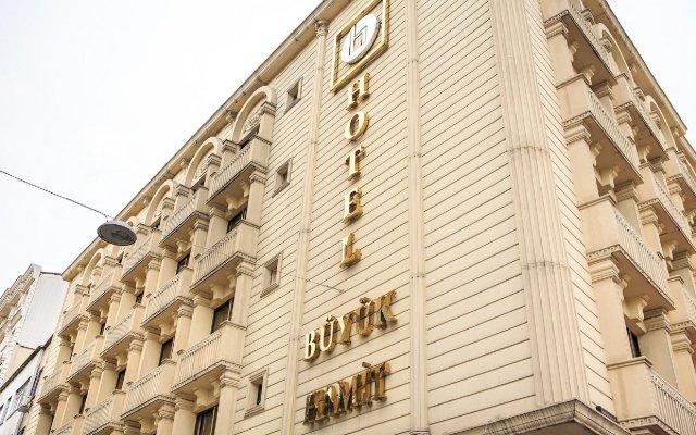 Buyuk Hamit Турция, Стамбул - 1 отзыв об отеле, цены и фото номеров - забронировать отель Buyuk Hamit онлайн вид на фасад