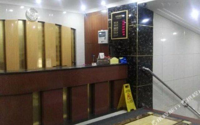 Yilong Hotel