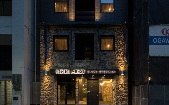 Hotel Abest Ginza Kyobashi вид на фасад