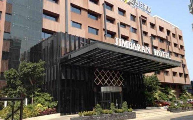 Отель Xiamen Jin Rui Jia Tai Hotel Китай, Сямынь - отзывы, цены и фото номеров - забронировать отель Xiamen Jin Rui Jia Tai Hotel онлайн вид на фасад