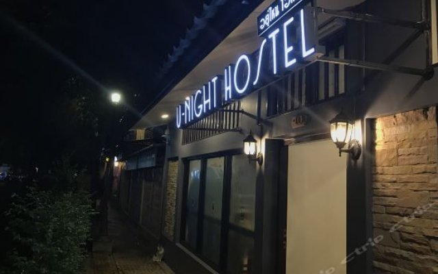U-night Hostel Бангкок вид на фасад