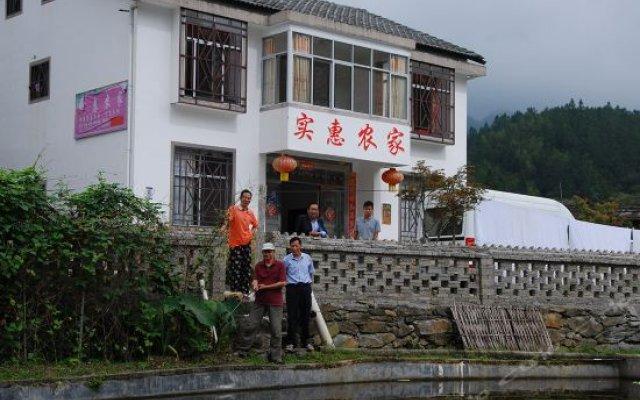 Отель Jinggangshan Shihui Farmstay вид на фасад