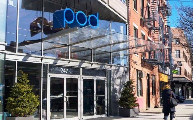 Отель Pod Brooklyn вид на фасад