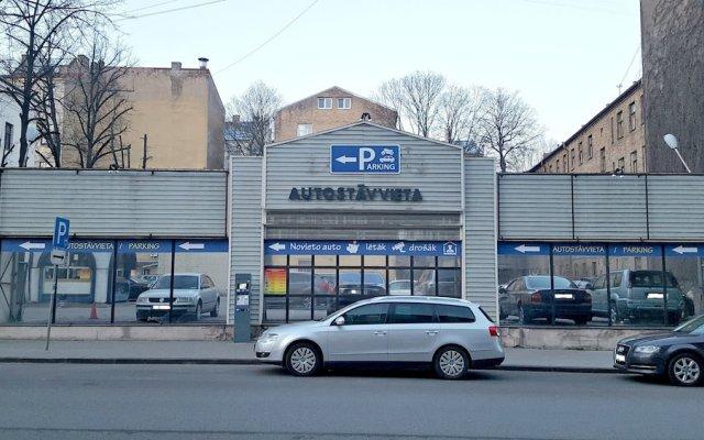 Апартаменты Modern Riga Сentral