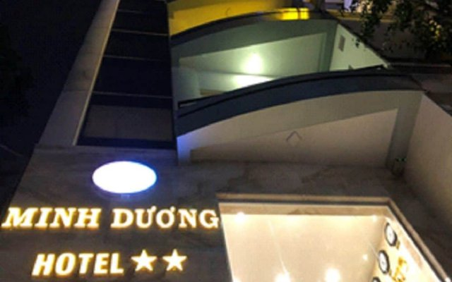 Contempo Hotel Нячанг вид на фасад