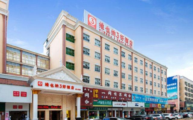 Vienna 3 Best Hotel (Shenzhen Guanlan Zhangge) вид на фасад