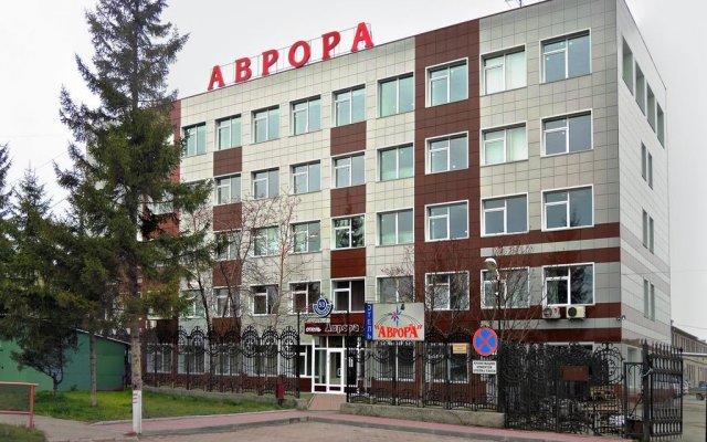 Аврора Отель Новосибирск вид на фасад