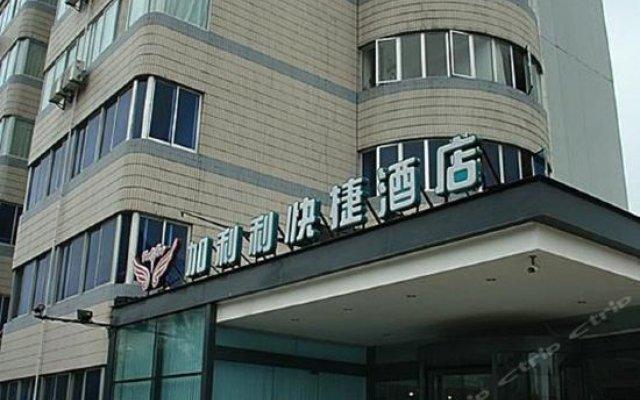 Отель Jialili Hotel (Xi'an Software Park Gaoxin Hospital) Китай, Сиань - отзывы, цены и фото номеров - забронировать отель Jialili Hotel (Xi'an Software Park Gaoxin Hospital) онлайн вид на фасад