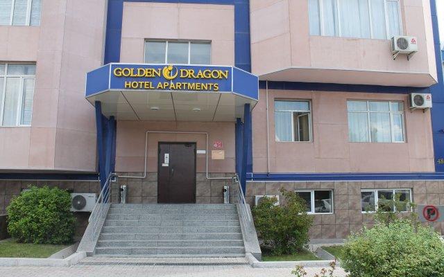 Отель Golden Dragon ApartHotel Кыргызстан, Бишкек - 1 отзыв об отеле, цены и фото номеров - забронировать отель Golden Dragon ApartHotel онлайн вид на фасад
