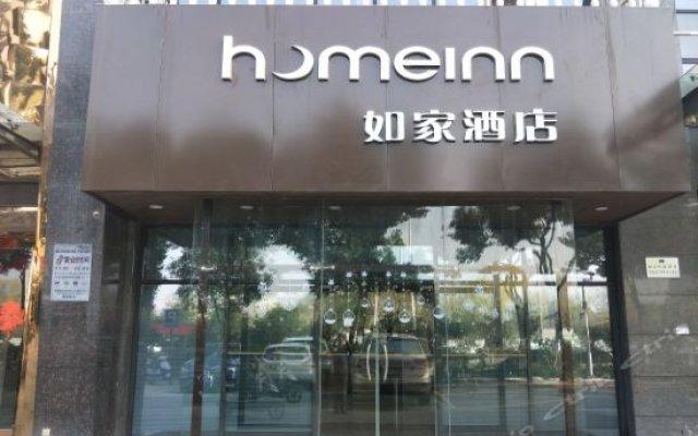 Отель Home Inn (Hangzhou Binwen Road Baimahu University City) вид на фасад