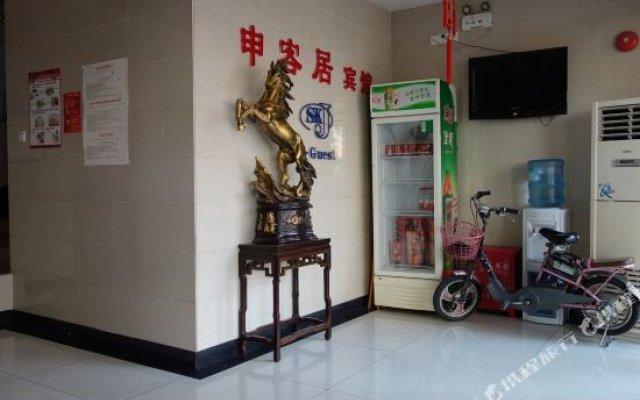 Shenkeju Hotel