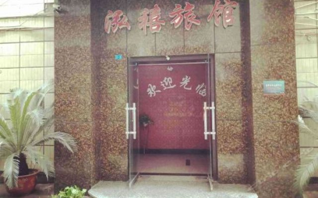 Hongxi Hostel вид на фасад