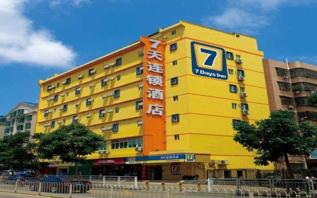 Отель 7 Days Inn Pingxiang Railway Station Branch вид на фасад