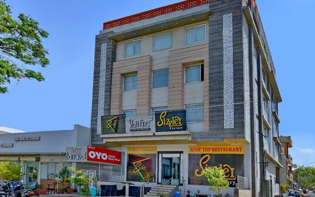 Fine Stay Hotel вид на фасад