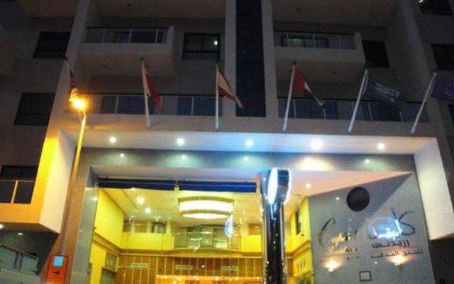 Отель Capitol Residence Hotel Apartments ОАЭ, Дубай - отзывы, цены и фото номеров - забронировать отель Capitol Residence Hotel Apartments онлайн вид на фасад