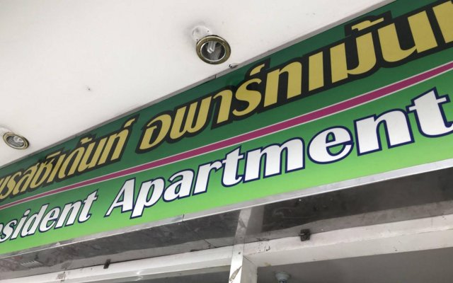 Апартаменты President Apartment Паттайя вид на фасад