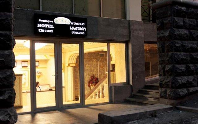 Отель Gold Boutique Rustaveli Грузия, Тбилиси - 1 отзыв об отеле, цены и фото номеров - забронировать отель Gold Boutique Rustaveli онлайн вид на фасад