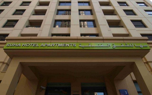 Suha Hotel Apartments by Mondo вид на фасад