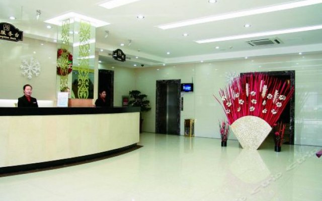 Beijing Yudu Hotel интерьер отеля