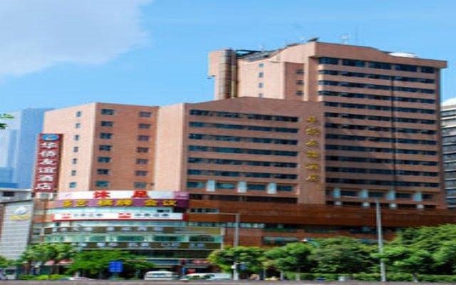 Overseas Chinese Friendship Hotel вид на фасад