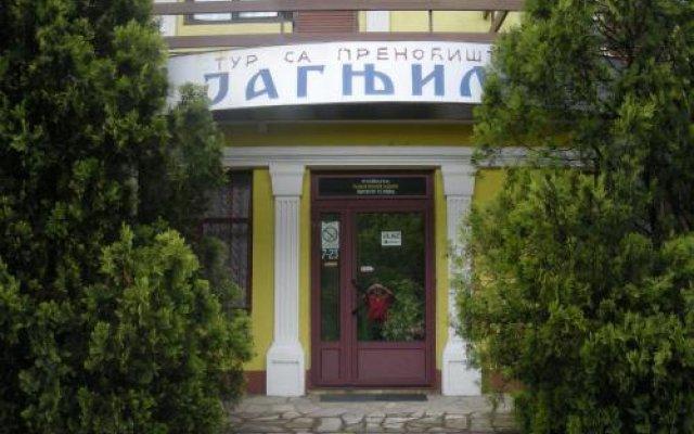 Отель UTR Jagnjilo 1986 Сербия, Рашка - отзывы, цены и фото номеров - забронировать отель UTR Jagnjilo 1986 онлайн вид на фасад