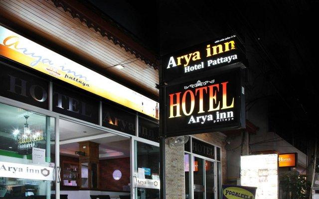 Arya Inn Pattaya Beach Hotel вид на фасад