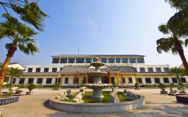 Tiansheng Nongzhuang Hotel